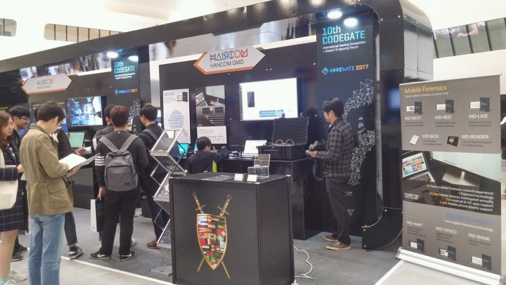codegate-gmd-booth
